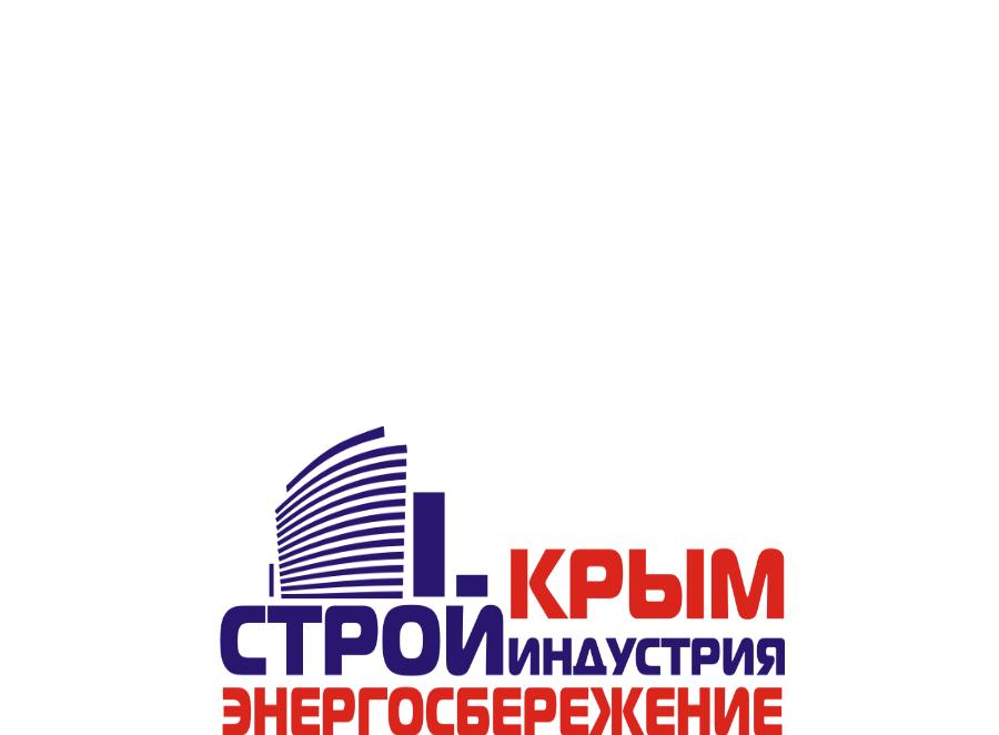 Выставка «Крым. Стройиндустрия. Энергосбережение. Осень-2017»
